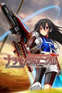 Portada oficial de Natsuki Chronicles para Xbox One