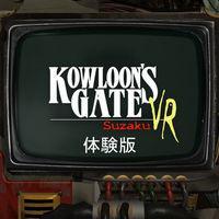 Portada oficial de Kowloon's Gate VR para PS4