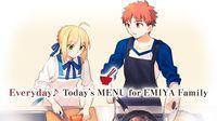 Portada oficial de Today's Menu for the Emiya Family para Switch