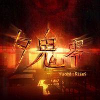 Portada oficial de Yuoni: Rises para Switch