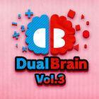 Portada oficial de de Dual Brain Vol.3: Shapes para Switch