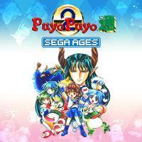 Portada oficial de Sega Ages Puyo Puyo 2 para Switch