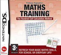 Portada oficial de Professor Kageyama's Maths Training para NDS