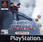 Portada oficial de de Time Crisis Operación Titan para PS One