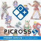 Portada oficial de de PICROSS S MEGA DRIVE & Master System edition para Switch
