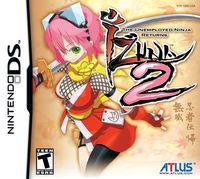Portada oficial de Izuna: Legend of the Unemployed Ninja 2 para NDS