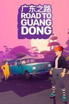 Portada oficial de de Road to Guangdong para Xbox One