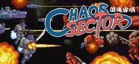 Portada oficial de Chaos Sector para PC