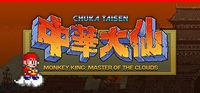 Portada oficial de Monkey King: Master of the Clouds para PC