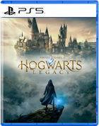 Portada oficial de de Hogwarts Legacy para PS5