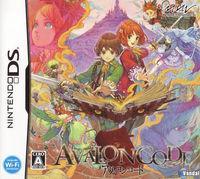Portada oficial de Avalon Code DS  para NDS
