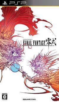 Portada oficial de Final Fantasy Type-0 para PSP