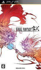 Portada oficial de de Final Fantasy Type-0 para PSP