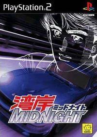 Portada oficial de Wangan Midnight para PS2