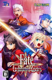 Portada oficial de Fate Unlimited Codes para PSP