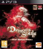 Portada oficial de de Demon's Souls para PS3
