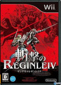 Portada oficial de Zangeki Reginleiv para Wii