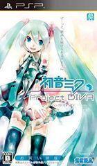Portada oficial de de Hatsune Miku: Project DIVA para PSP