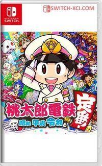 Portada oficial de Momotaro Dentetsu: Showa, Heisei, Reiwa mo Teiban! para Switch