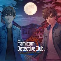 Portada oficial de Famicom Detective Club para Switch