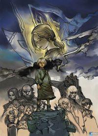 Portada oficial de Final Fantasy XI: A Crystalline Prophecy - Ode of Life Bestowing para PS2